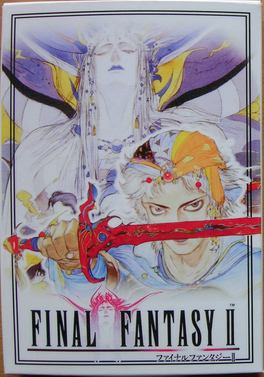 Retrogaming – Final Fantasy 2 (NES)